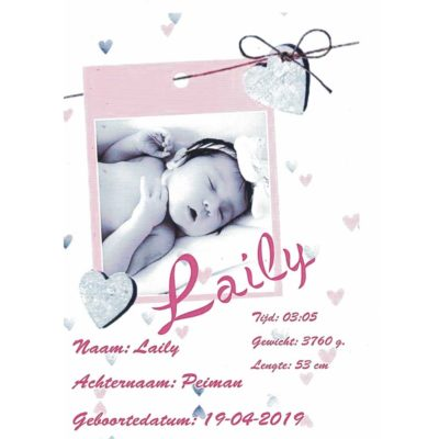 Laily